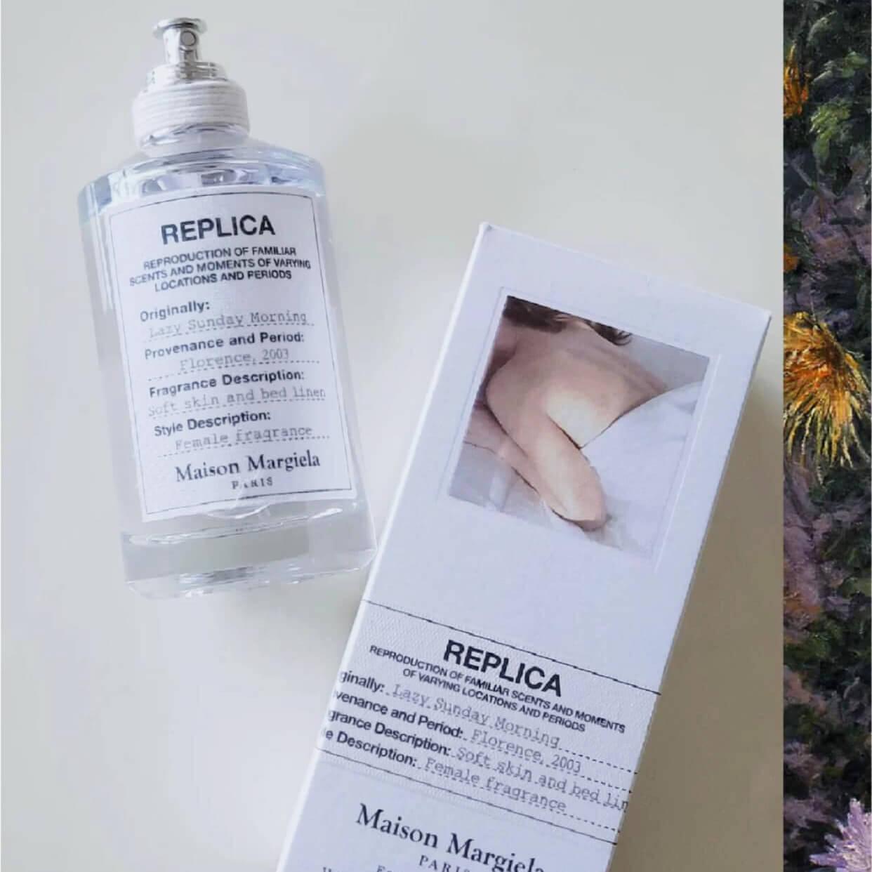 maison-martin-margiela-perfume